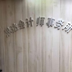 WeChat Image_20181129103626