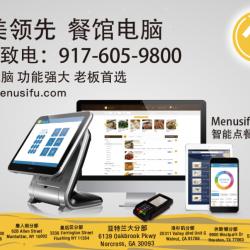 WeChat-Image_20171208173434